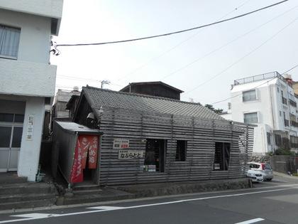 11-DSCN2306.jpg