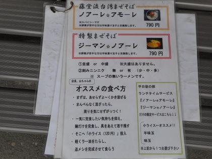 12-DSCN2015.jpg