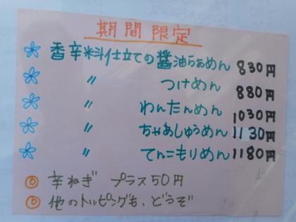 14-DSCN2309.jpg