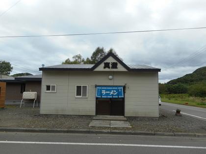 221-DSCN1350.jpg