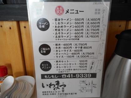 242-DSCN1372.jpg