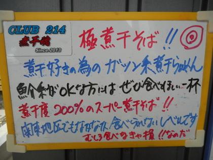 3-DSCN2292.jpg