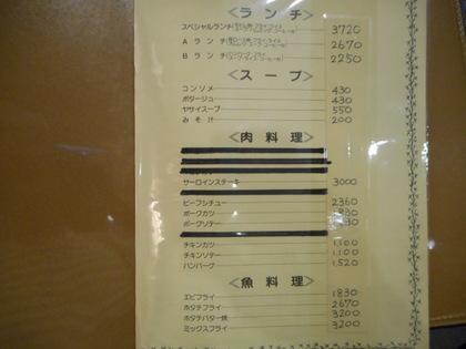 310-DSCN1444.jpg