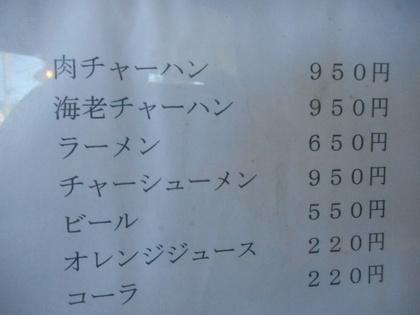 468-DSCN1985.jpg