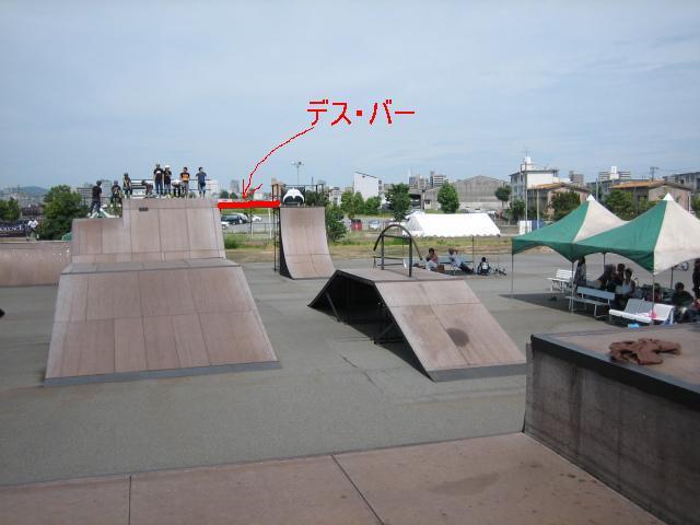 100807_143313kai.jpg