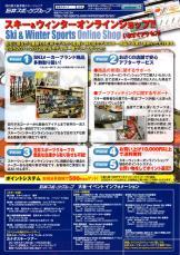 2012カスタムフェアパンフレット2
