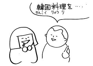 deshou1.jpg