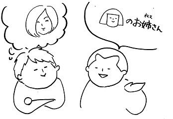 deshou3.jpg