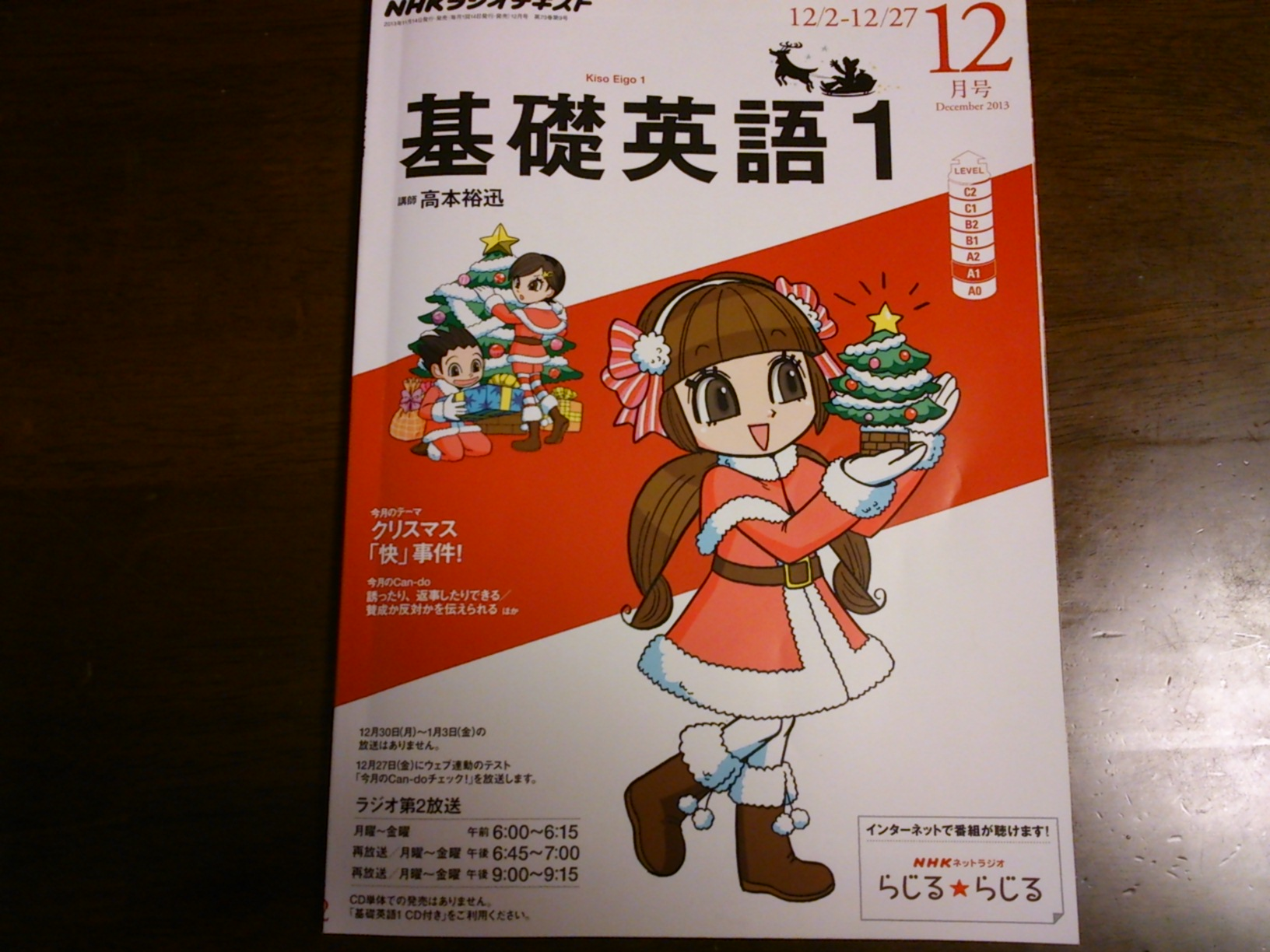 moblog_c2abdd62.jpg