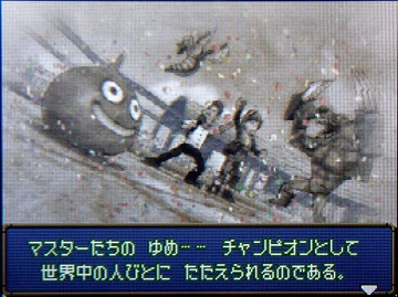 ドラクエジョーカー2-003マスターたちの夢★