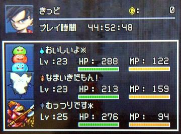 ドラクエジョーカー2-020MYチーム6★