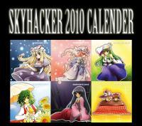 無料配布カレンダー
