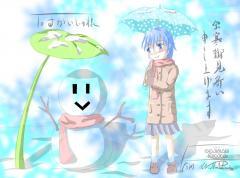 2012_yokan_omimai.jpg