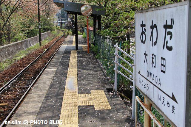 大和田_05