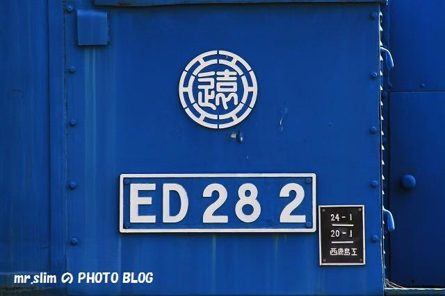 ED28_03.jpg