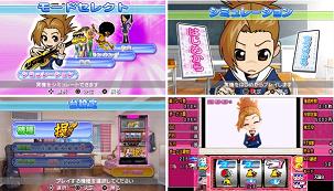 PSP 押忍操 攻略 PSP鮪伝説 攻略