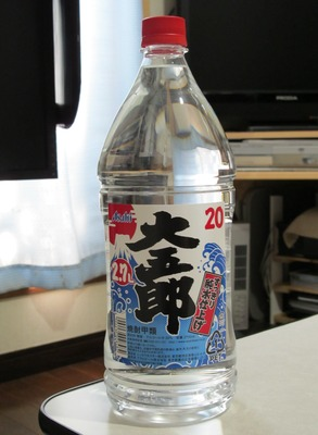 大五郎 酒