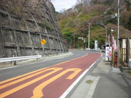 大垂水峠02