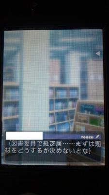DSC_0043_20121107205339.jpg