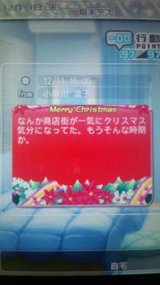 DSC_0074_20121211224644.jpg