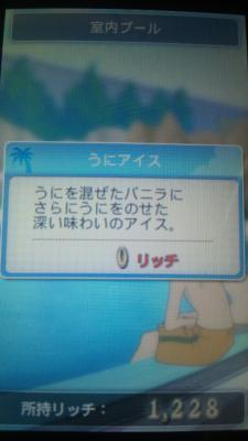 DSC_0131_20130120143217.jpg