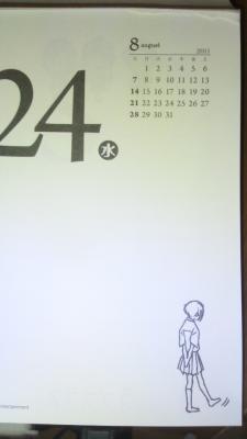 DSC_0376_20110824220123.jpg