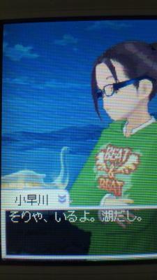 DSC_0414_20111120191119.jpg
