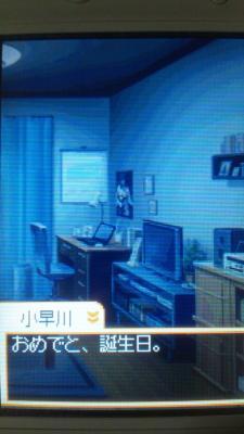 DSC_0477_20120116232127.jpg