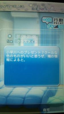 DSC_0501_20120229005933.jpg