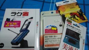 DSC_0504_20120212000602.jpg
