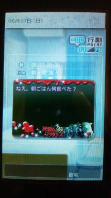 DSC_0544_20120617230920.jpg