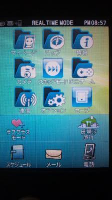 DSC_0546_20120922223538.jpg