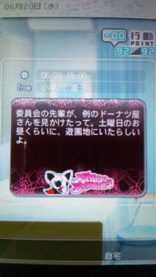 DSC_0550_20120620214250.jpg