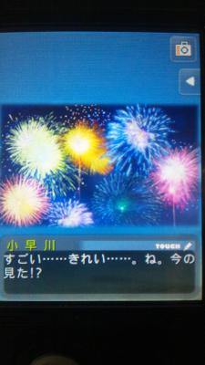 DSC_0575_20120812205953.jpg