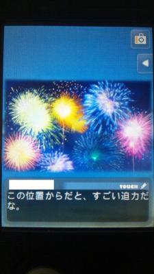 DSC_0576_20120812210218.jpg