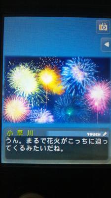 DSC_0577_20120812210240.jpg