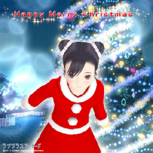 HappyMerryChristmas2011s.png