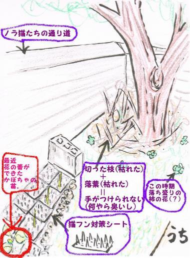 縺九⊂縺。繧・弊_convert_20110603164909