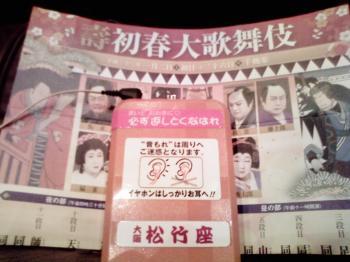 10-01-24_003_convert_20100215154103.jpg