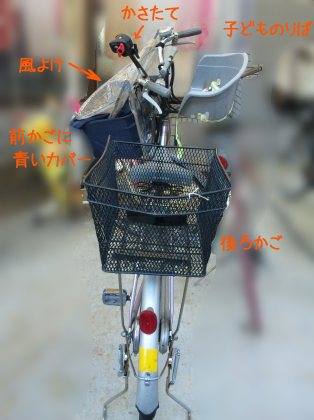 SBSH0401のコピー