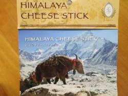 ヒマラヤチーズスティック表