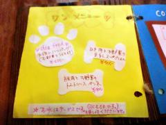CIMG1223_20110117144044.jpg