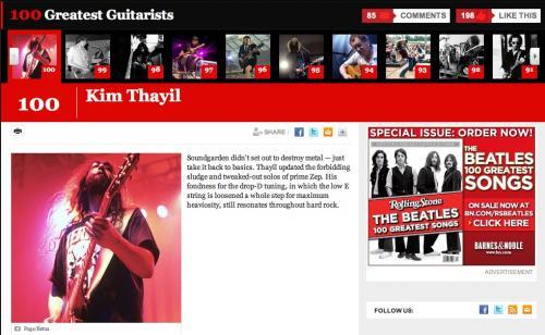 ローリングストーン誌が選ぶギタリストベスト100…トップは?