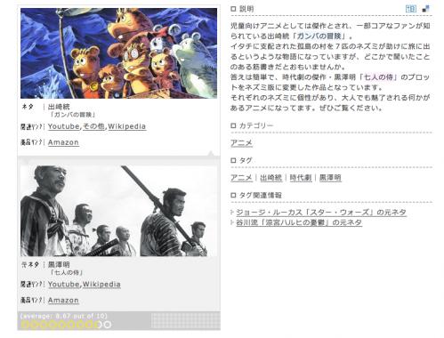 スクリーンショット(2010-09-07 13.39.59)