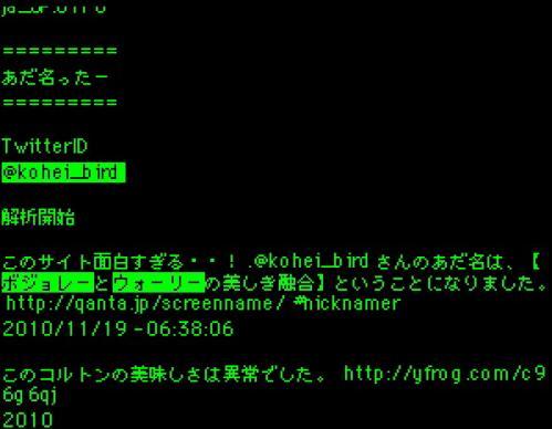 capture(2010-11-19 15.47.52)