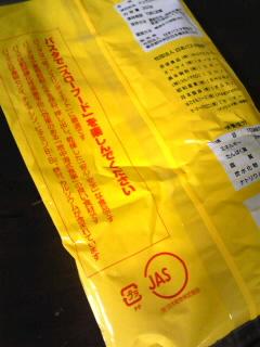 SH370963.jpg