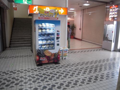 発見、バナナ自販機@渋谷