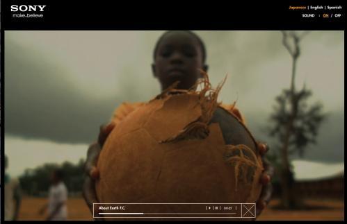 ソニーがサッカーボールを作っている