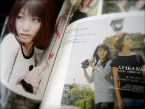 http://www.bishoujo-zukan.jp/yokohama/