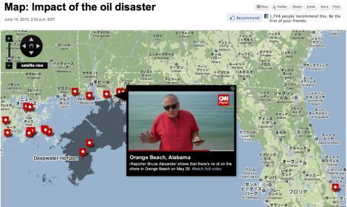 BPの事故の影響がわかる地図